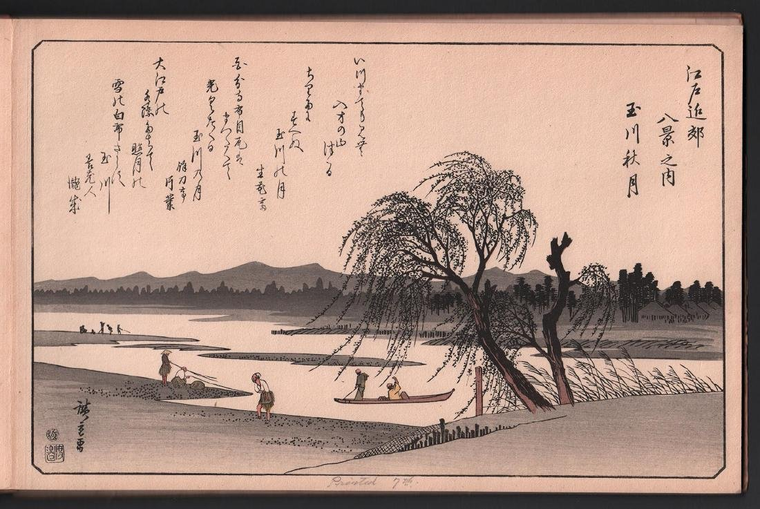 Woodblock Print Process Book Hiroshige/Watanabe - 5