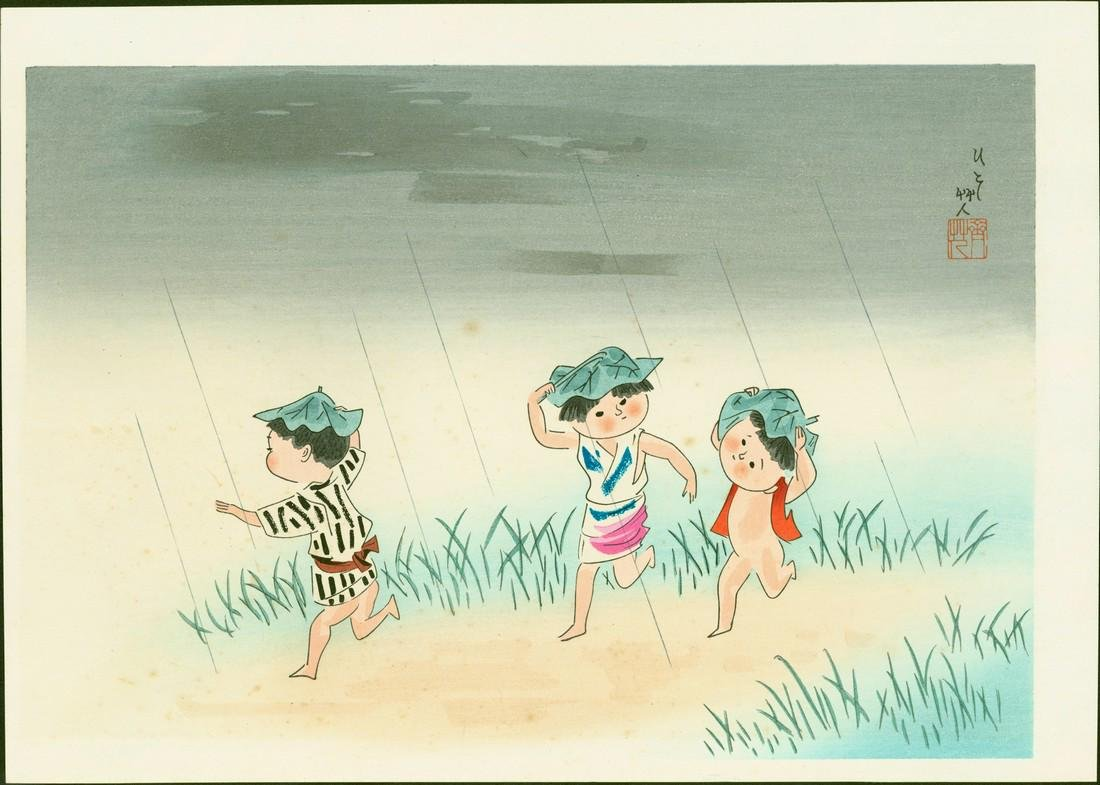 Hitoshi Kiyohara Woodblock Thunderstorm