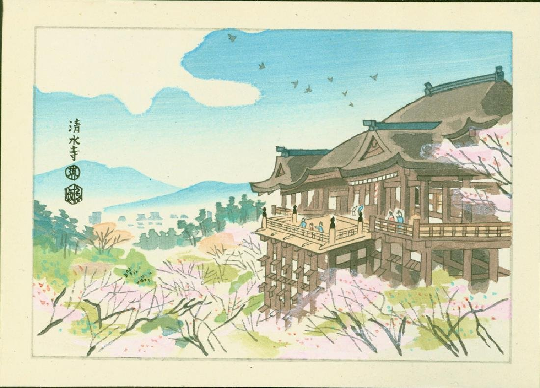 Eiichi Kotozuka Woodblock Kiyomizu-Dera