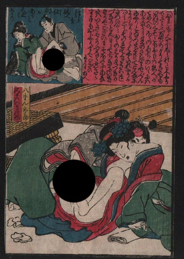 Utagawa School Woodblock Shunga Erotic Couple