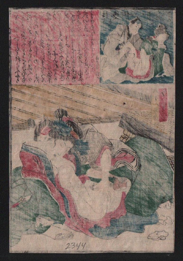 Utagawa School Woodblock Shunga Erotic Couple - 2