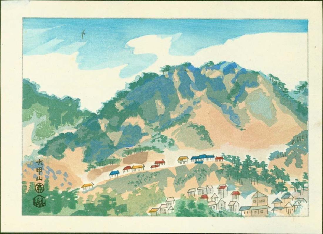Eiichi Kotozuka Woodblock Mt. Rokko