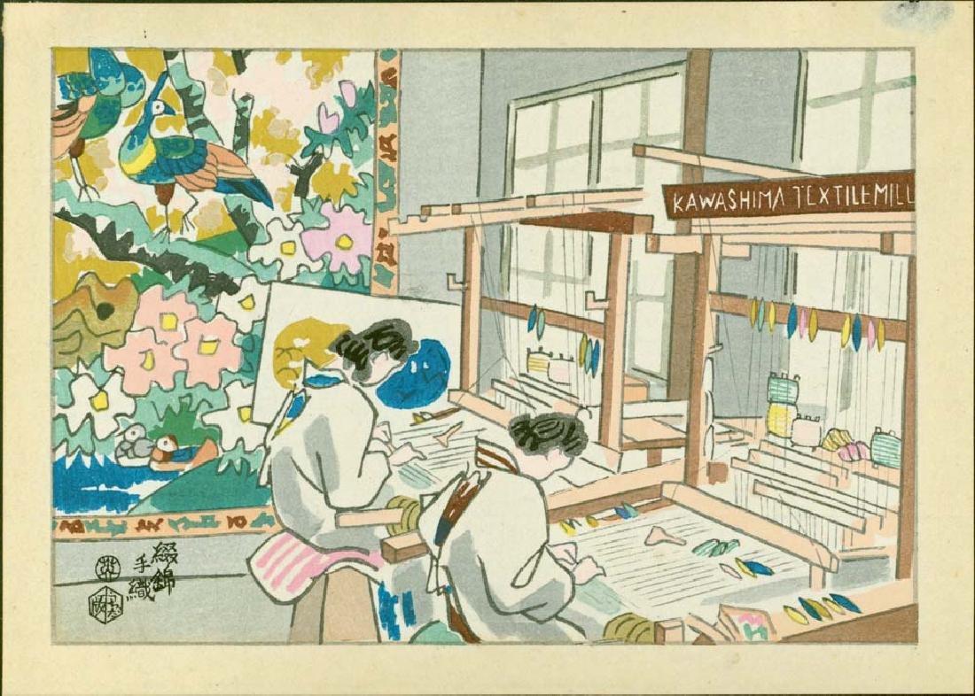 Eiichi Kotozuka Woodblock Figured Hand-Woven Brocade