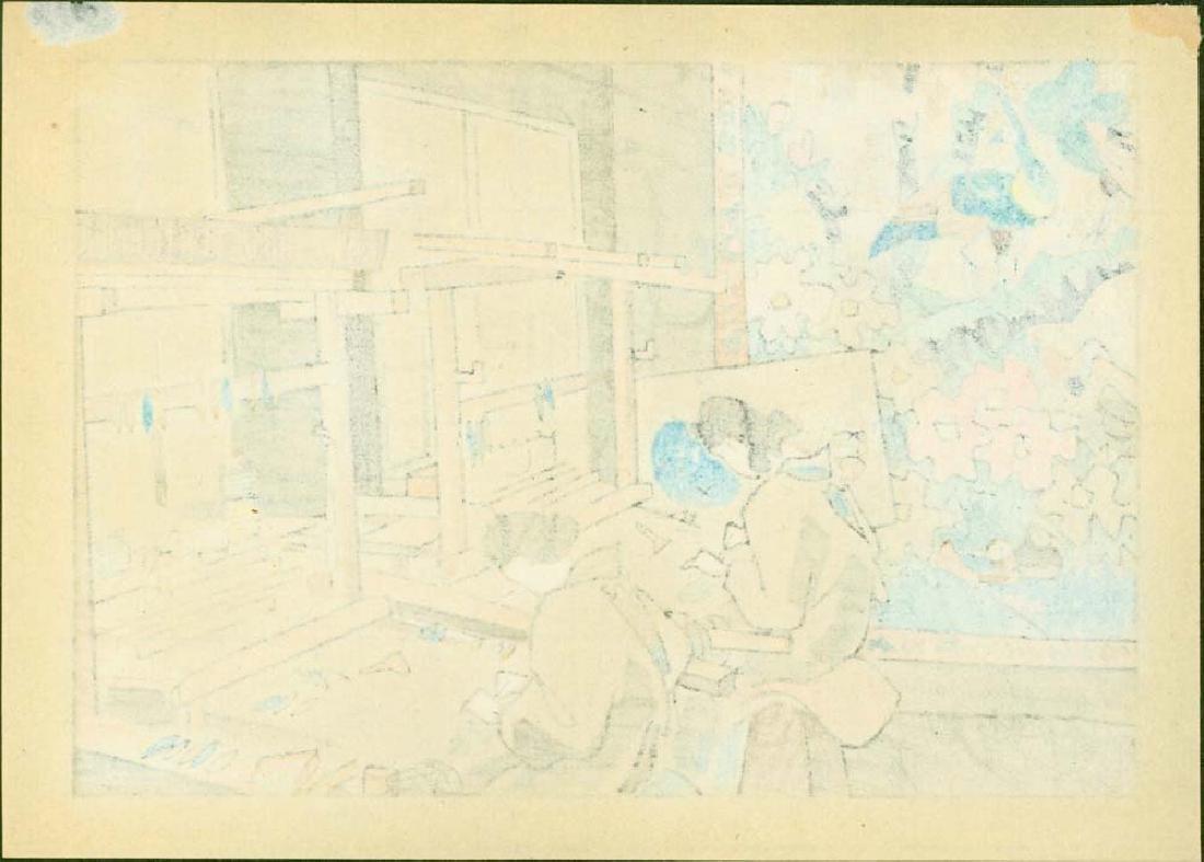 Eiichi Kotozuka Woodblock Figured Hand-Woven Brocade - 2