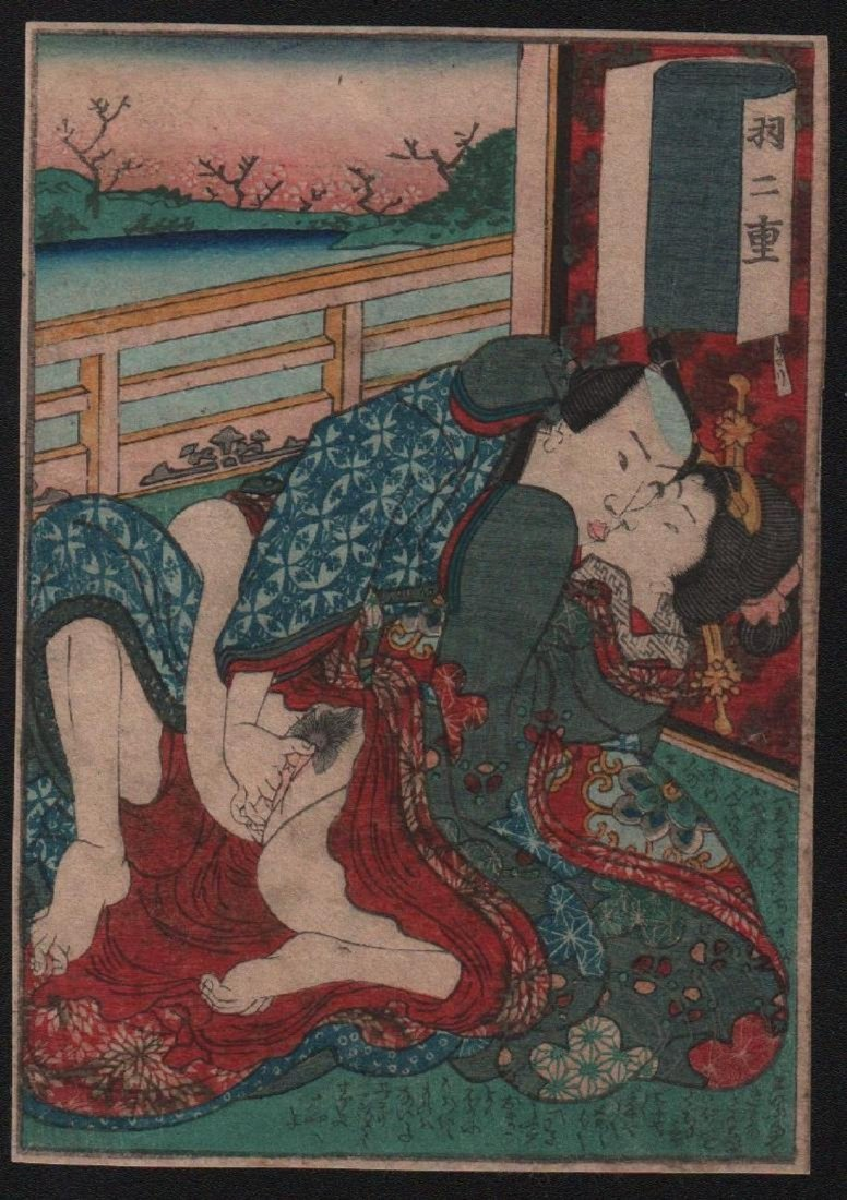 Utagawa School Woodblock Shunga Erotic Couple - 3