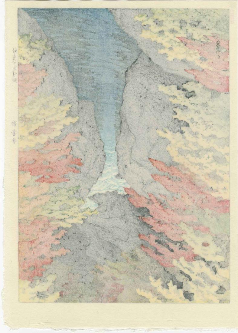 Hasui Kawase Woodblock Azuma Gorge - 2