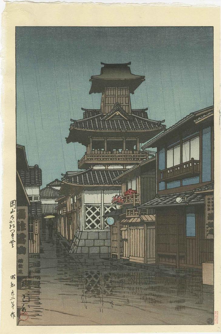Hasui Kawase Woodblock Bell Tower in Rain, Okayama