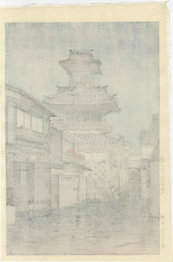 Hasui Kawase Woodblock Bell Tower in Rain, Okayama - 2