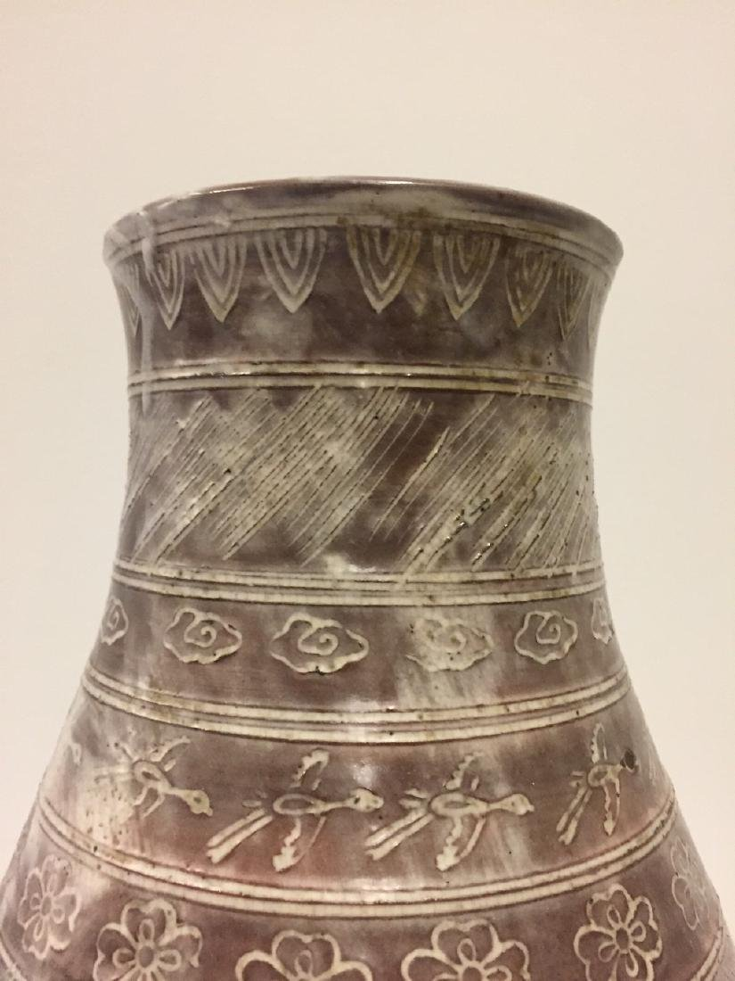 Asian Style Coffee Glazed Ground Vase, circa 1900 - 3