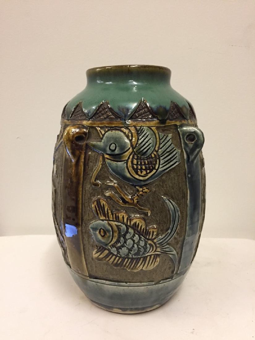 Asian Archaic Style Glazed Porcelain Vase, 19th cent