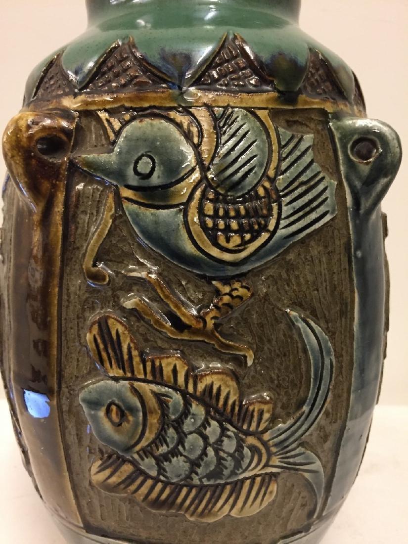 Asian Archaic Style Glazed Porcelain Vase, 19th cent - 2