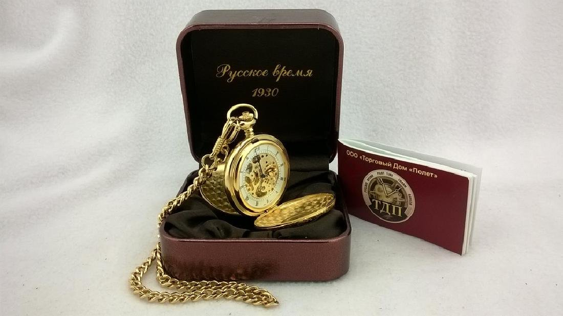 Mechanical Russian Pocket Watch - Russia Time