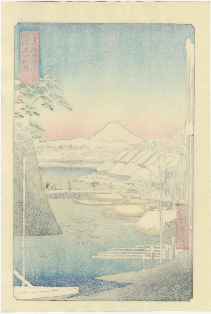 Hiroshige Ando Woodblock Print - 2