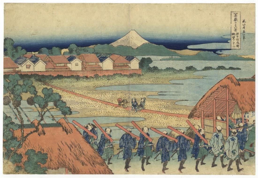 Katsushika Hokusai Woodblock Print Pleasure district at