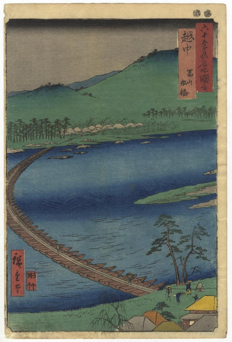 Ando Hiroshige Woodblock Print Toyama, Funabashi in