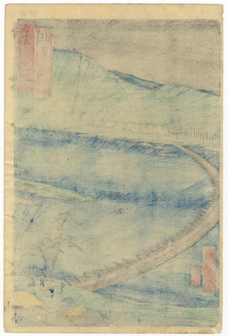 Ando Hiroshige Woodblock Print Toyama, Funabashi in - 2