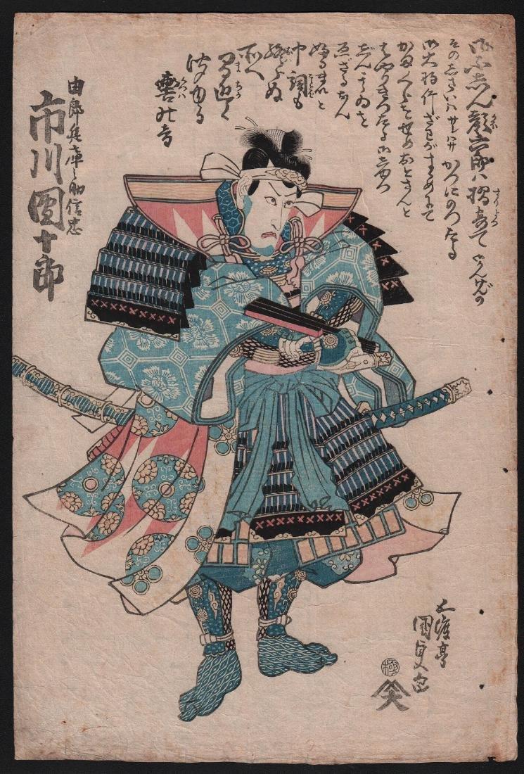 Kunisada Woodblock Print Samurai warrior