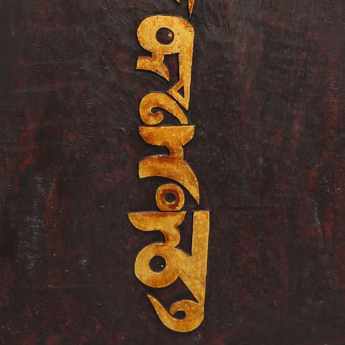 Vintage Tibetan Buddhism Zitan Wood Inlay Jade Tangka - 10