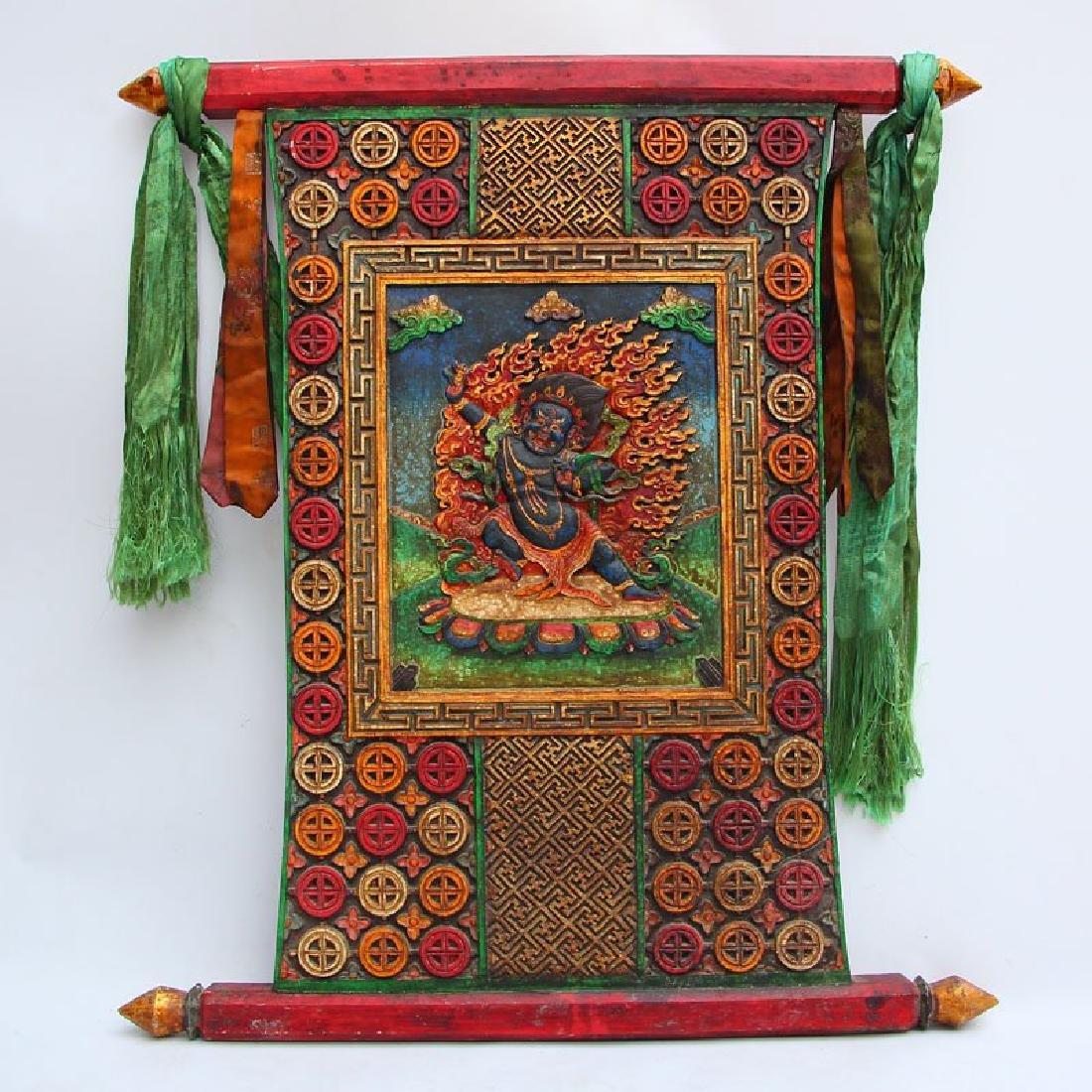 Vintage Tibetan Buddhism Zitan Wood Inlay Jade Tangka