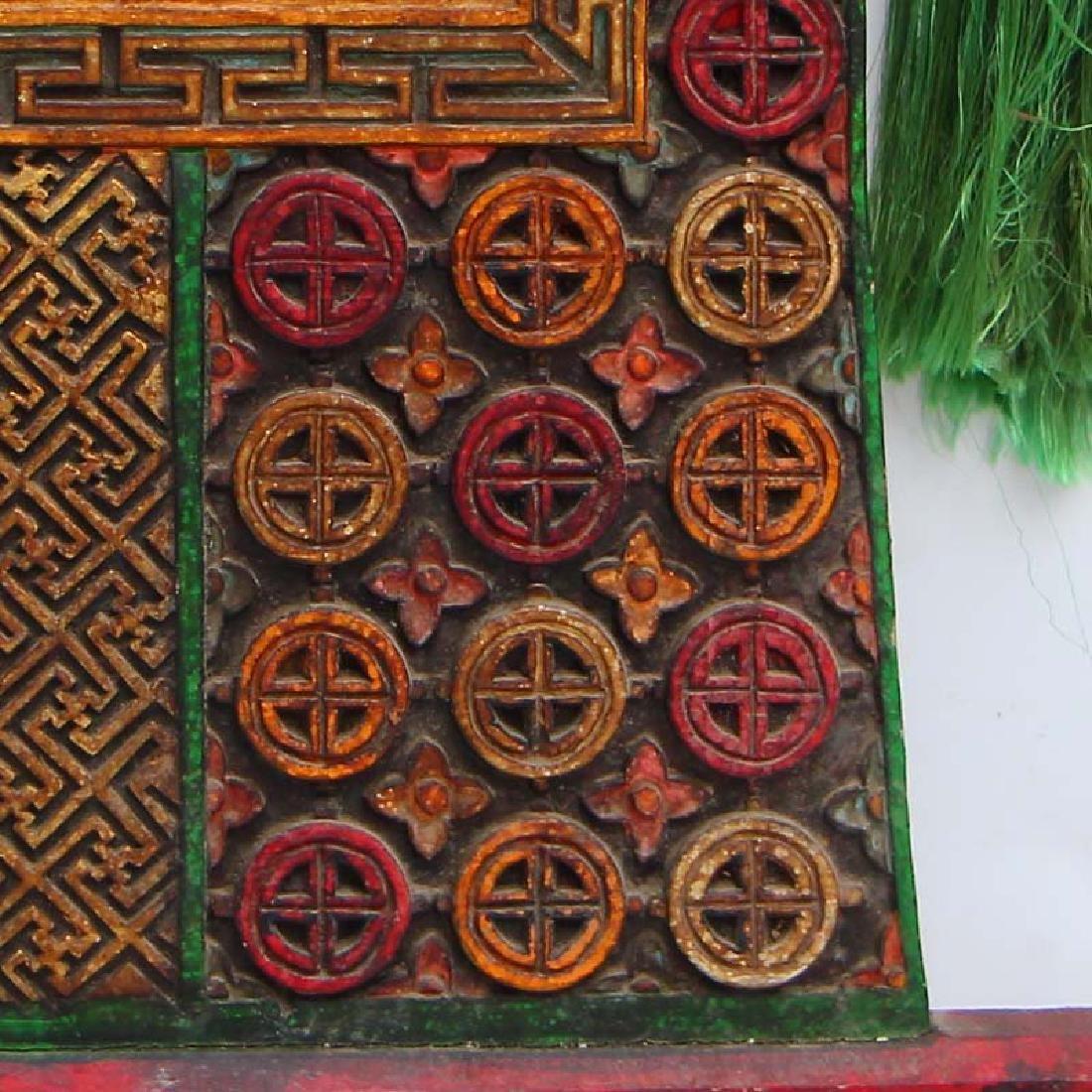 Vintage Tibetan Buddhism Zitan Wood Inlay Jade Tangka - 3