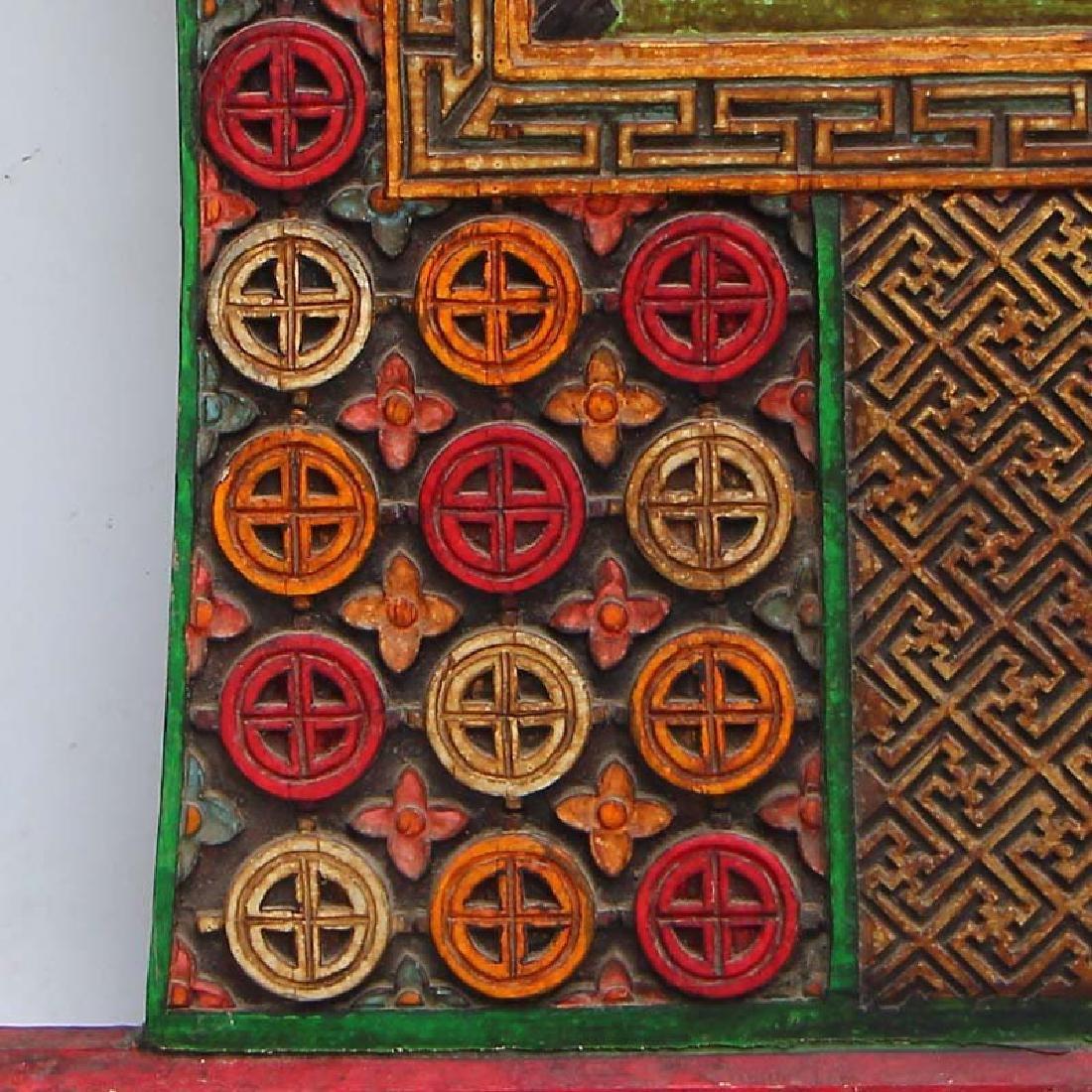 Vintage Tibetan Buddhism Zitan Wood Inlay Jade Tangka - 4