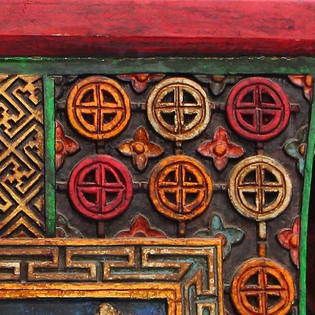 Vintage Tibetan Buddhism Zitan Wood Inlay Jade Tangka - 5