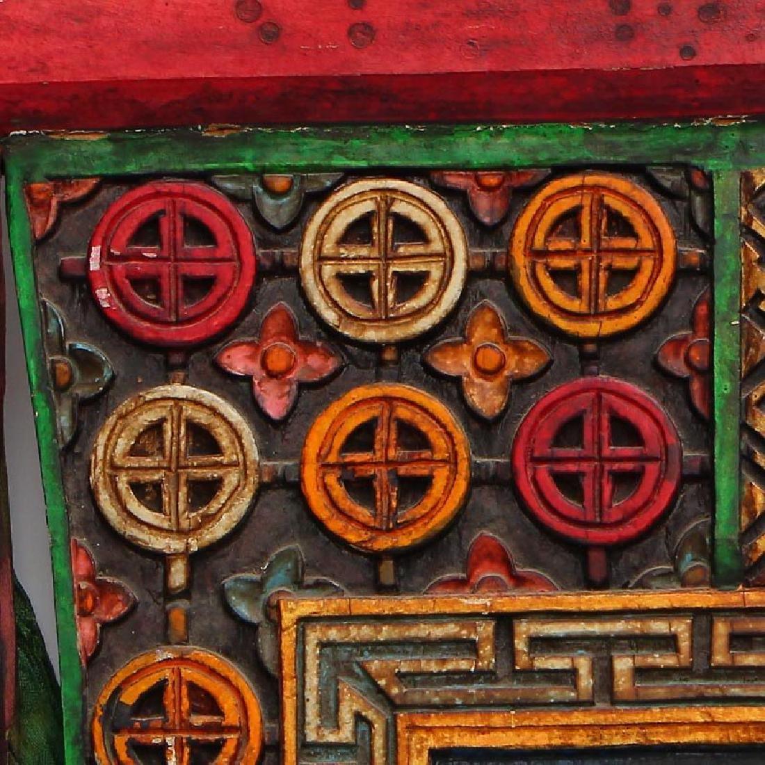 Vintage Tibetan Buddhism Zitan Wood Inlay Jade Tangka - 6