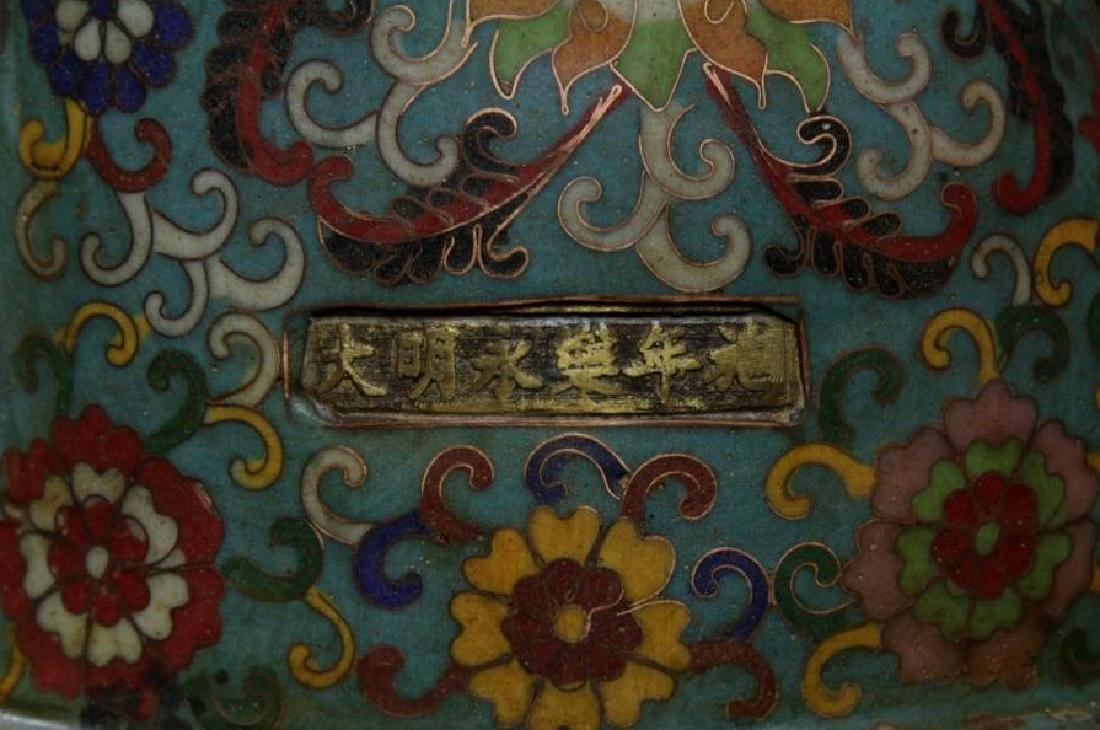 Buddha a genuine Religious rarity from China. Very nice - 4