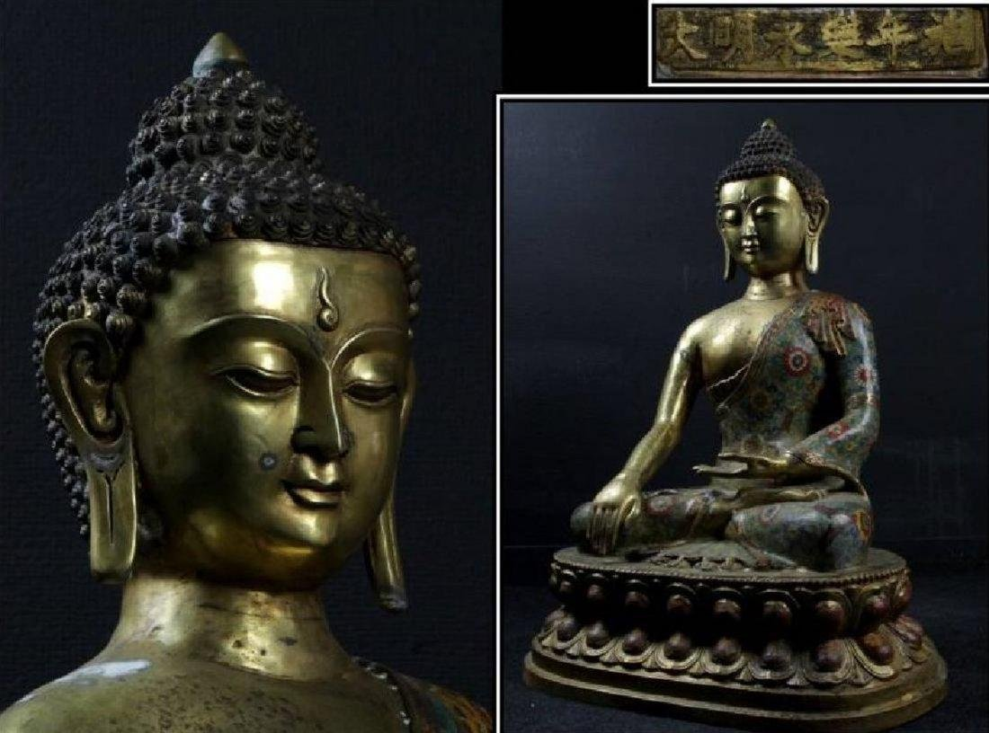 Buddha a genuine Religious rarity from China. Very nice - 6