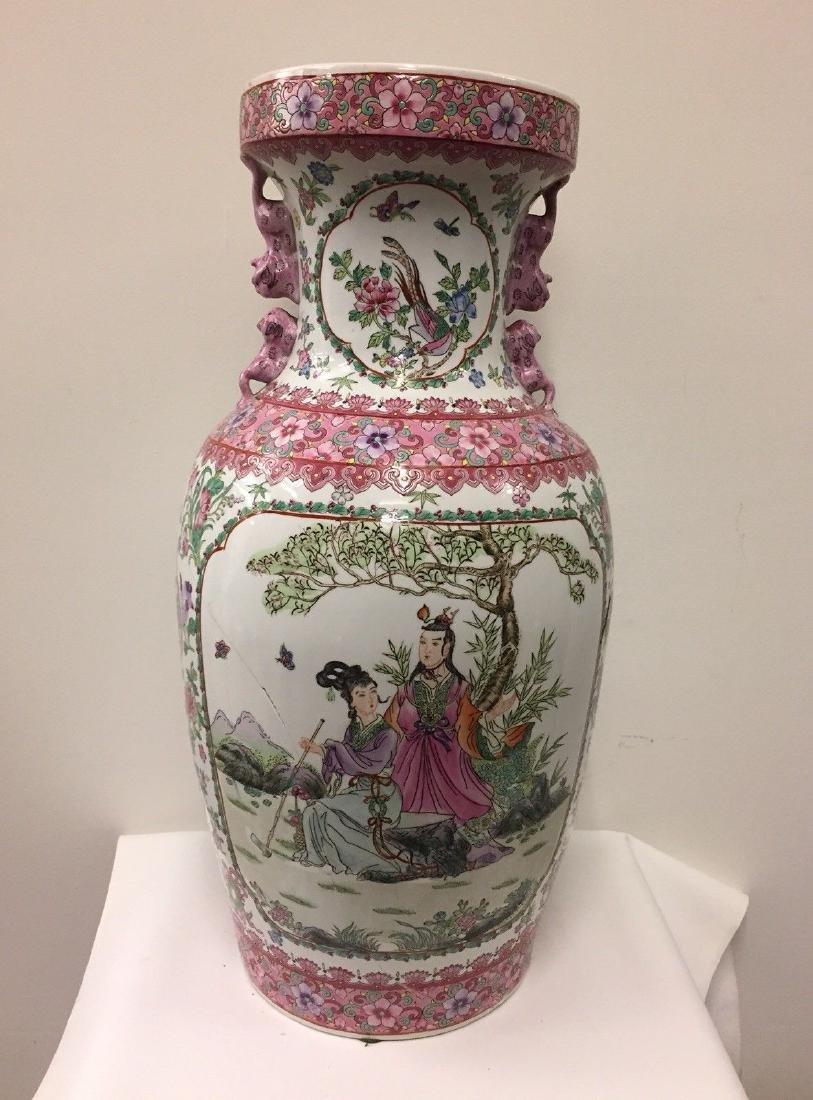 Large Chinese Famille Rose Porcelain Vase - 2