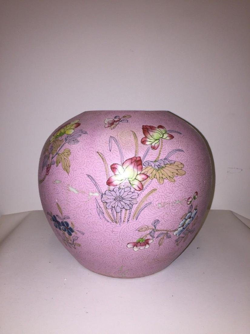 Chinese Porcelain Famille Rose Ginger Jar, ca 1860 - 2