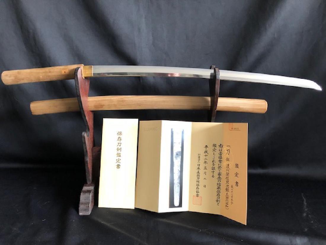Original Japanese sword with NBTHK made by Seki gifu