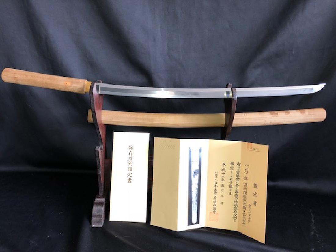 Original Japanese sword with NBTHK made by Seki gifu - 6