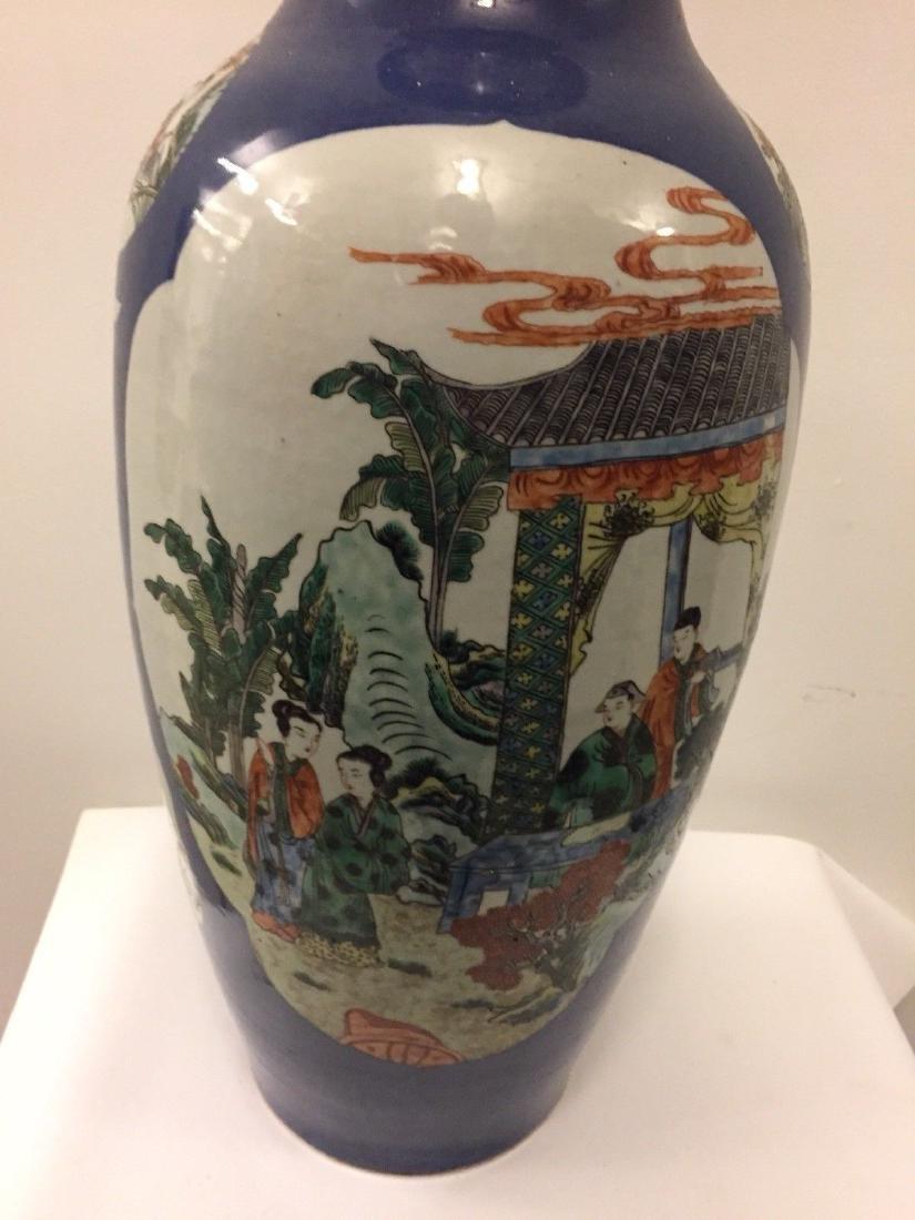 Chinese Porcelain Blue Famille Verte Vase, 19th Cent. - 12