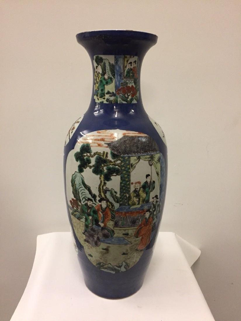 Chinese Porcelain Blue Famille Verte Vase, 19th Cent.