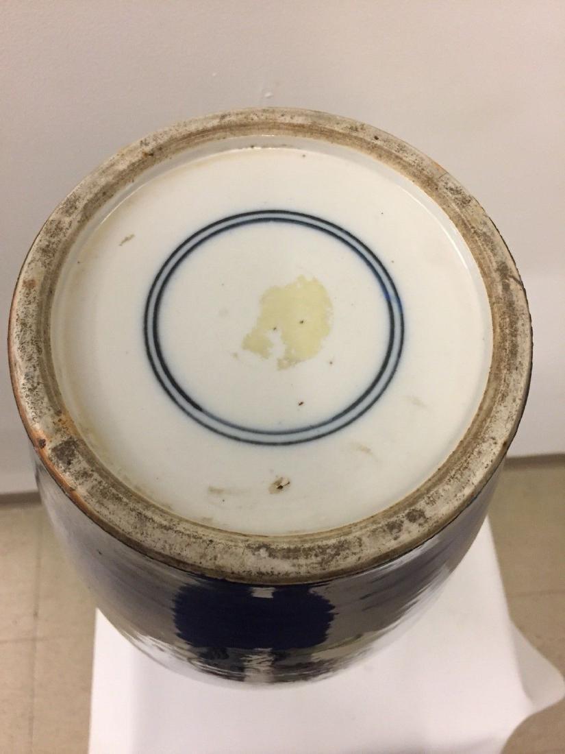 Chinese Porcelain Blue Famille Verte Vase, 19th Cent. - 8