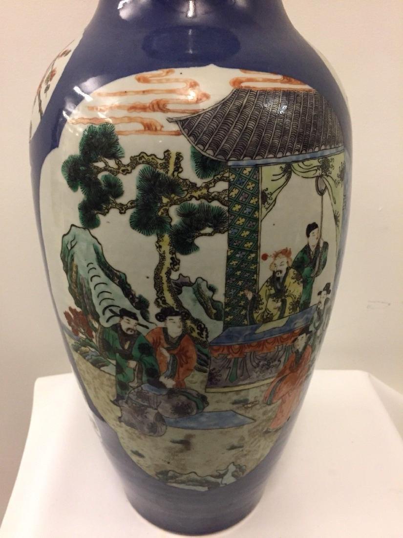 Chinese Porcelain Blue Famille Verte Vase, 19th Cent. - 9