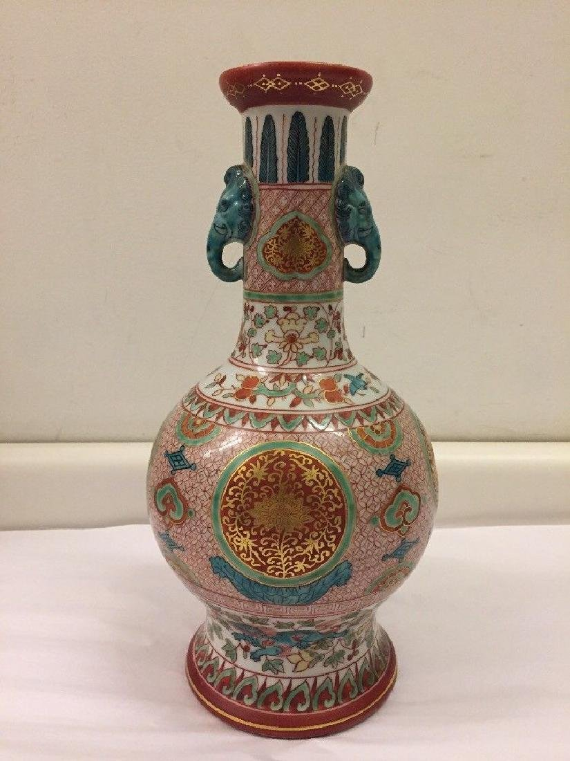 Antique Japanese Porcelain Vase, 20th Century