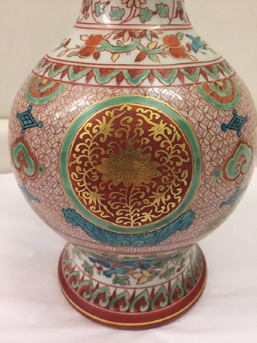 Antique Japanese Porcelain Vase, 20th Century - 2