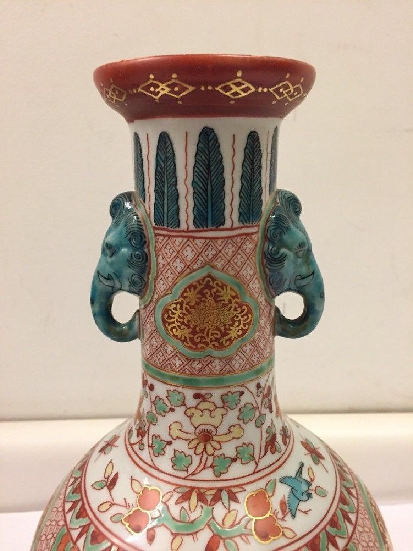 Antique Japanese Porcelain Vase, 20th Century - 3