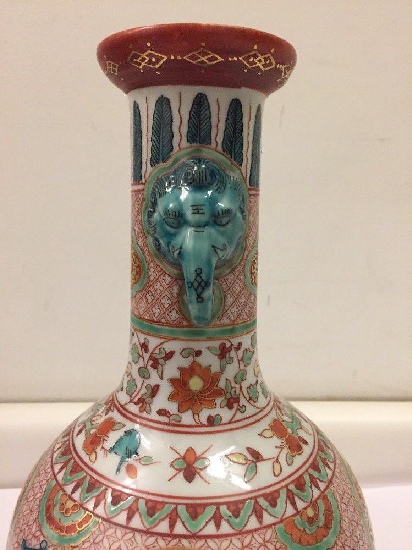 Antique Japanese Porcelain Vase, 20th Century - 5