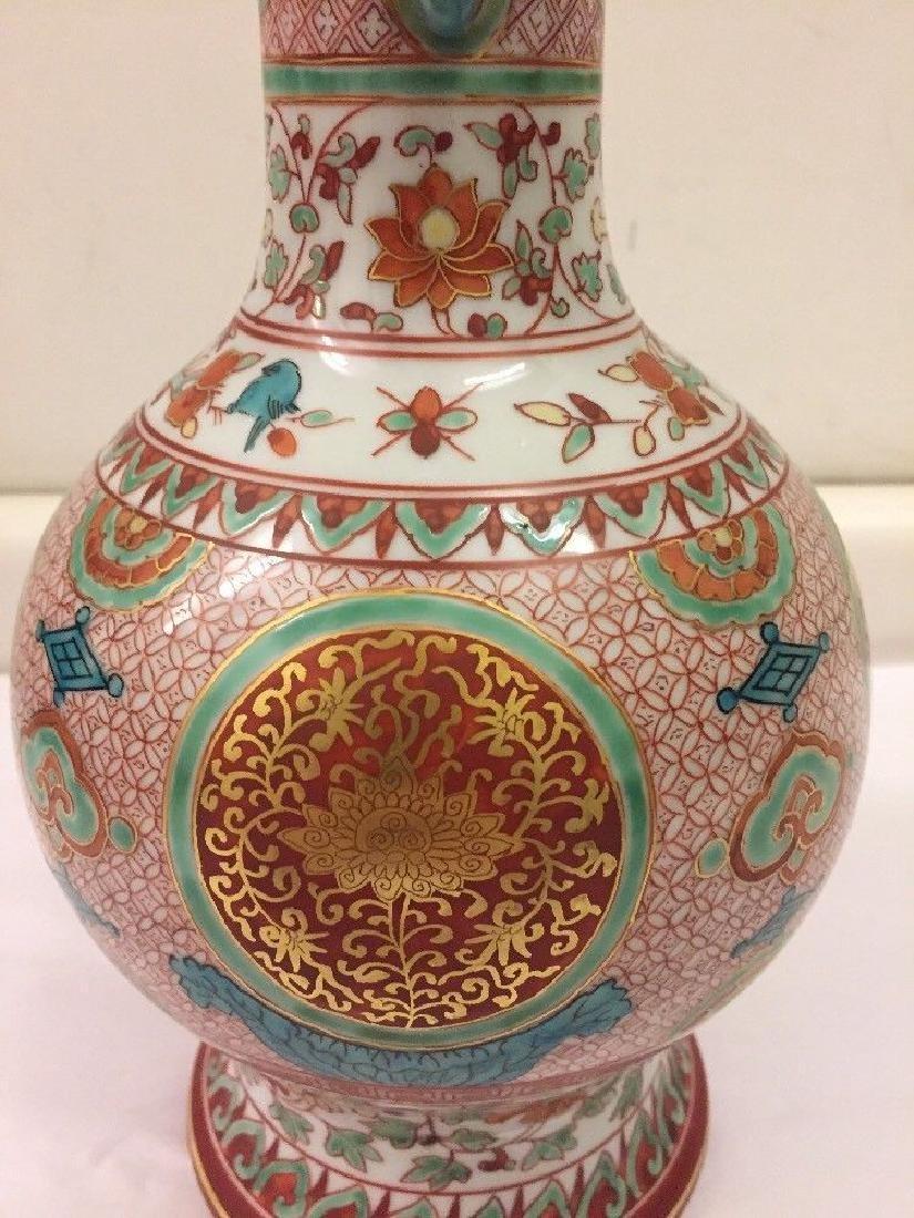Antique Japanese Porcelain Vase, 20th Century - 6