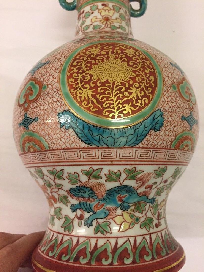 Antique Japanese Porcelain Vase, 20th Century - 8