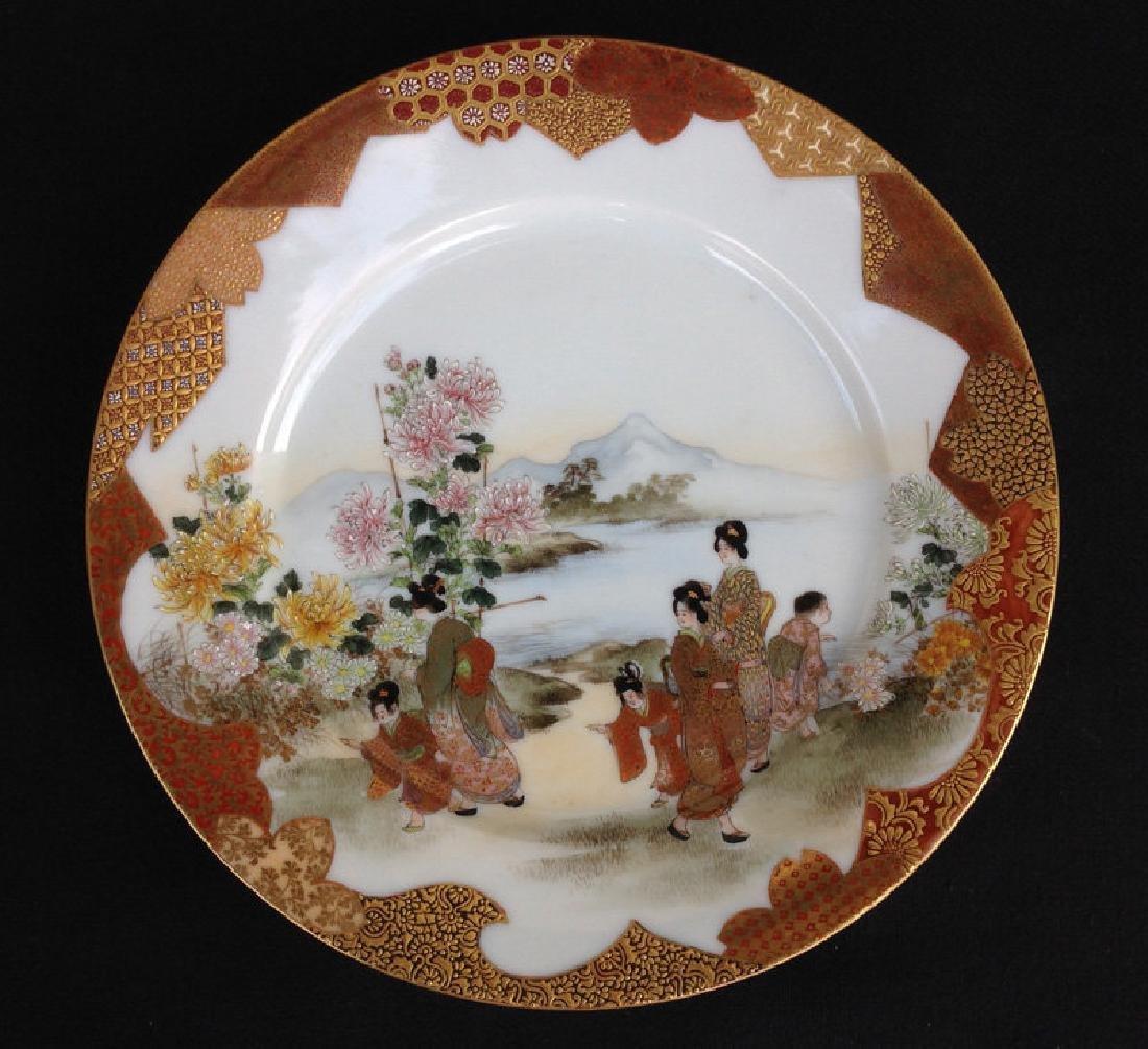 Pair of Japanese Satsuma style plates, Kutani, Meiji - 2