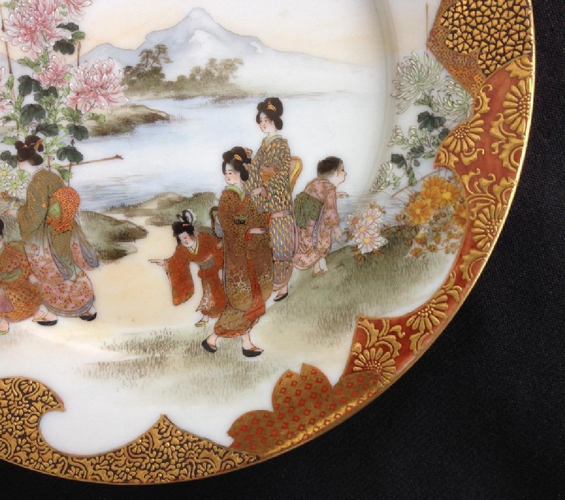 Pair of Japanese Satsuma style plates, Kutani, Meiji - 3