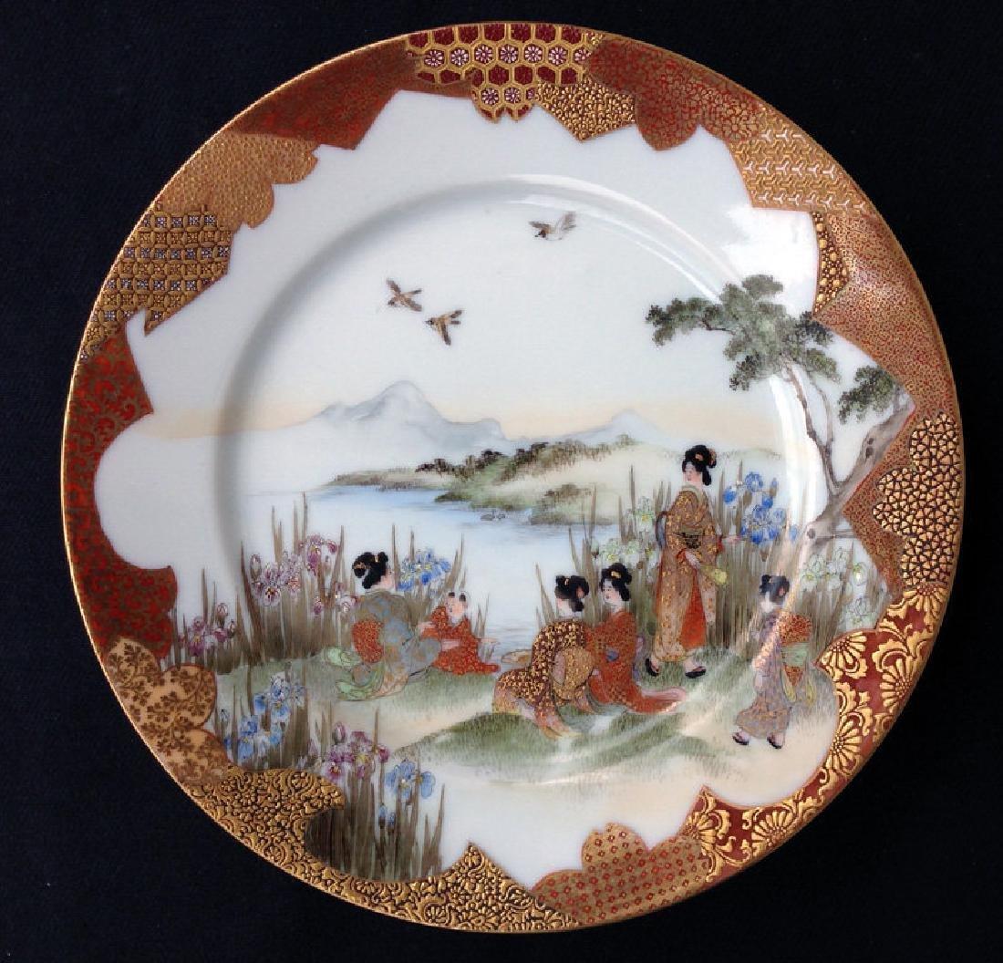 Pair of Japanese Satsuma style plates, Kutani, Meiji - 4