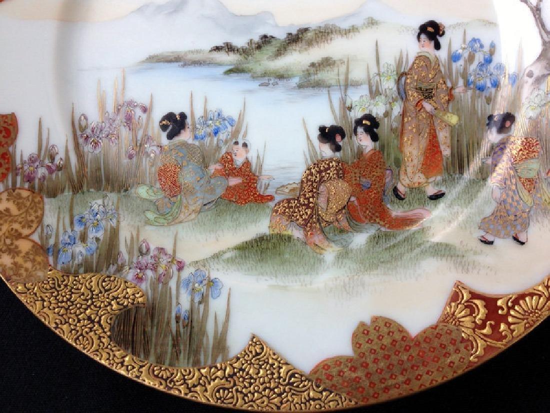 Pair of Japanese Satsuma style plates, Kutani, Meiji - 5