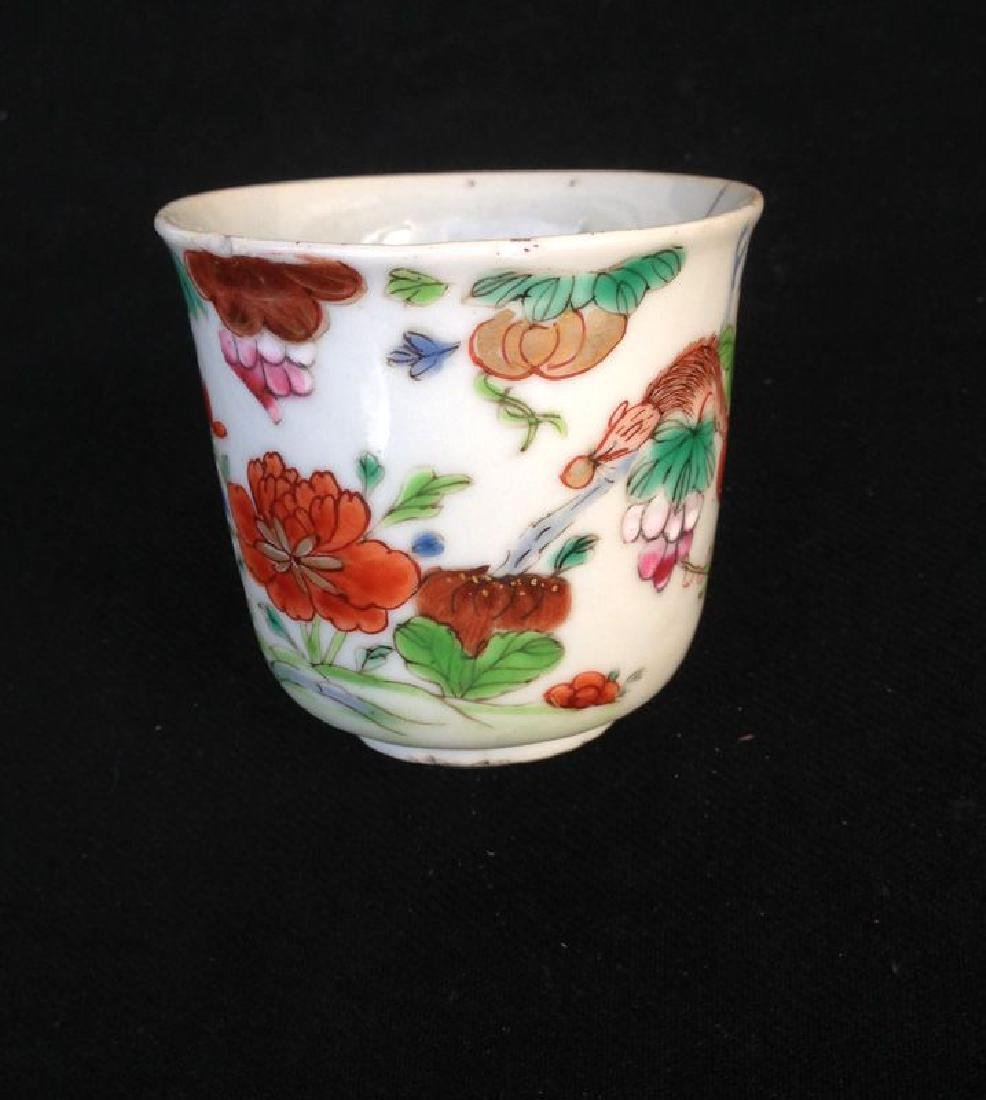 Squirrel and grapes cup, Chinese, Qianlong, mid18th