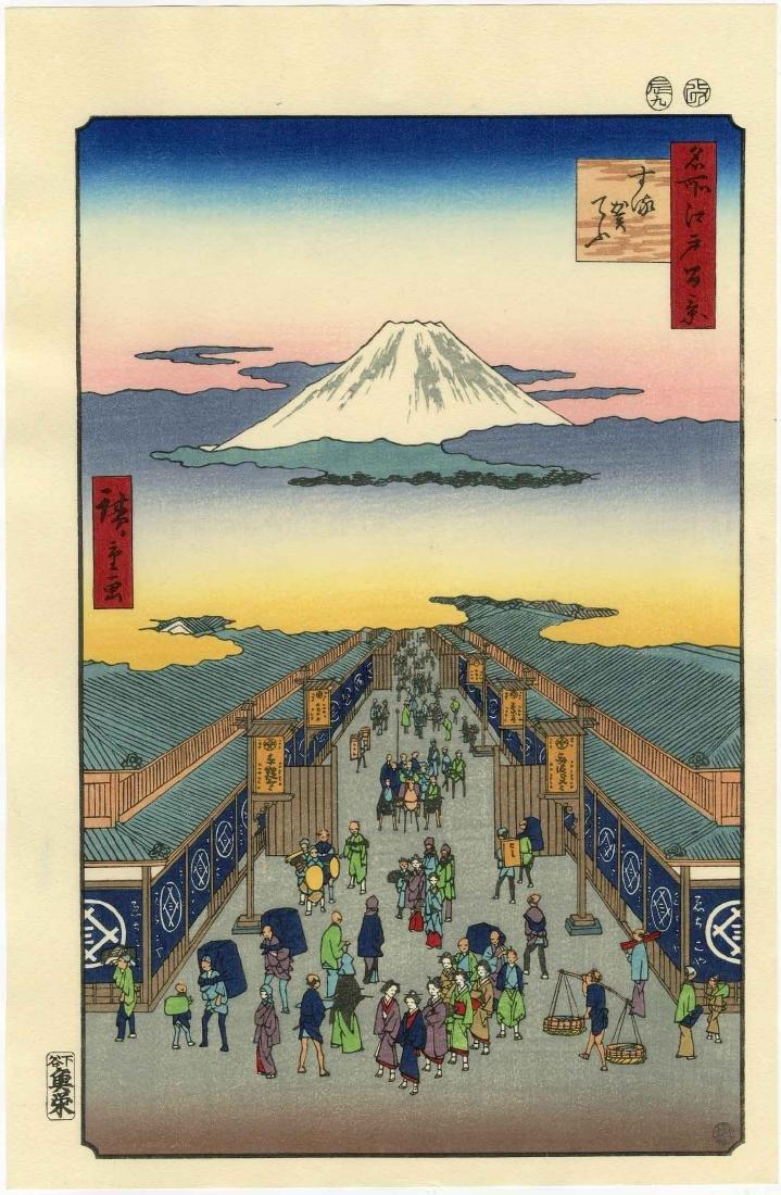 Hiroshige Ando Woodblock Suruga-cho
