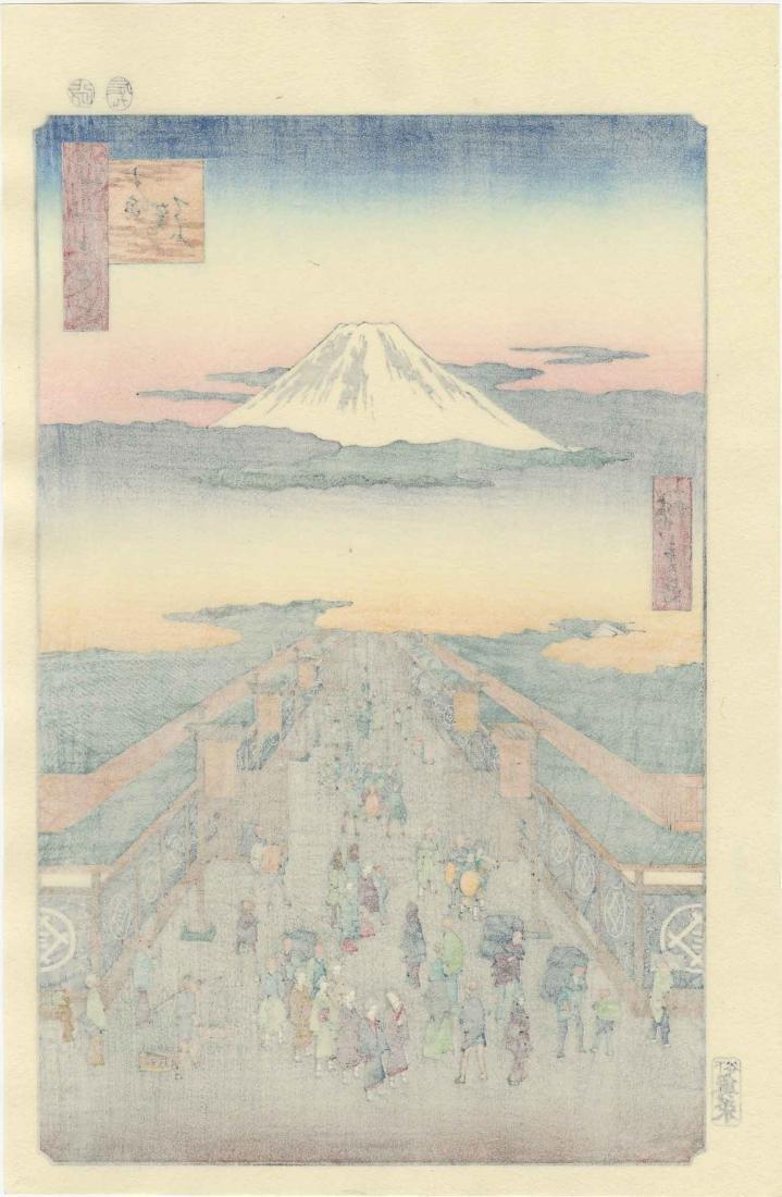 Hiroshige Ando Woodblock Suruga-cho - 2